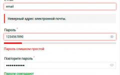 WebPoint Login - пример рекомендаций по исправлению ошибок