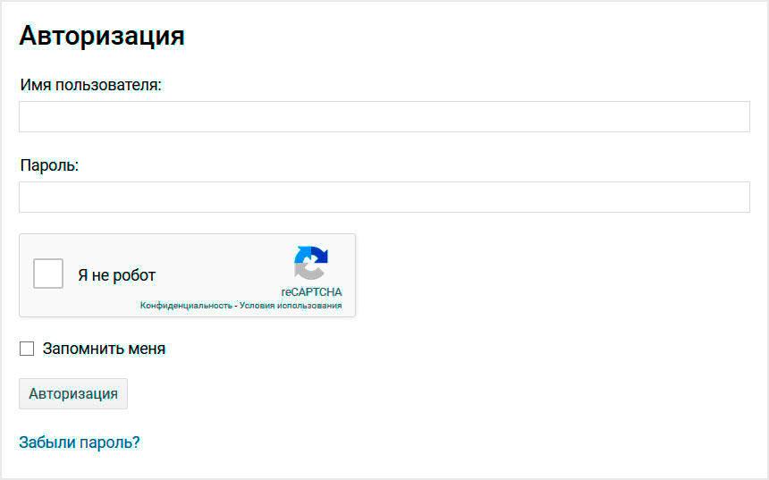 WebPoint Login