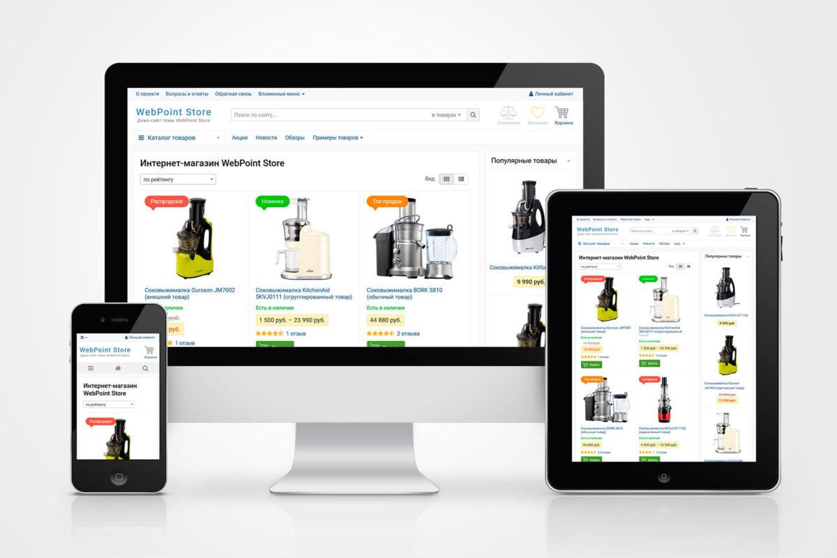 WebPoint Store - адаптивная WooCommerce тема для WordPress